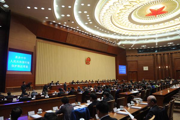 《环境保护税法》全国人大表决通过